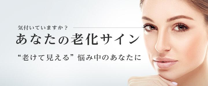 東京美容外科の糸リフト