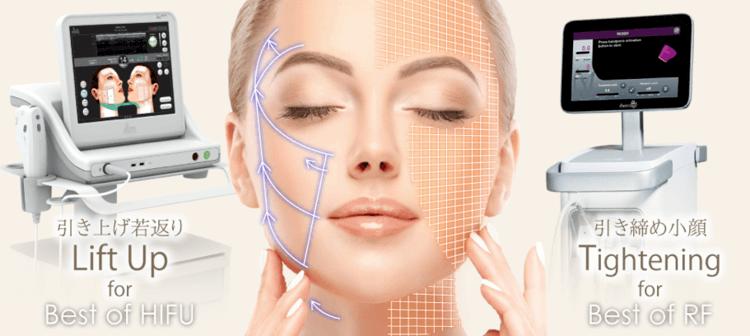 東京美容皮膚科クリニックのウルセラについて